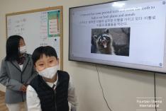아이들의 영어 과학 발표!